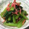 小松菜の桜えび和え